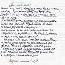 Фото Анатолий, Казань, 55 лет - добавлено 16 октября 2011