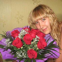 Жанночка, 28 лет, Ясный