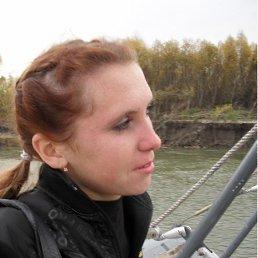 Валентина, 25 лет, Горняк