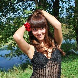 Карасева, 29 лет, Шебекино