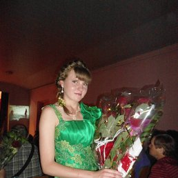Катя, 24 года, Малиновка