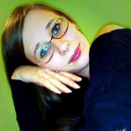 Карина, 27 лет, Запорожье