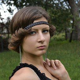 Мария, 23 года, Лебедин