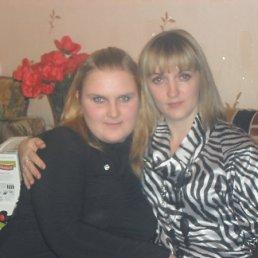 Ирина, 30 лет, Юрюзань