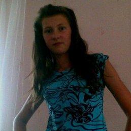 Татьяна, 24 года, Котовск