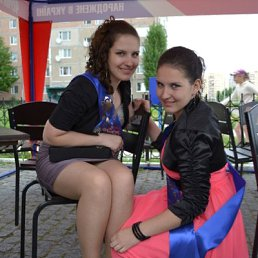 Тетянка, 24 года, Кузнецовск