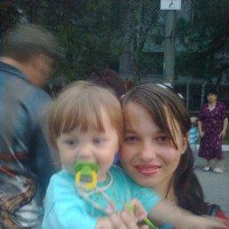 Алина, 27 лет, Пологи