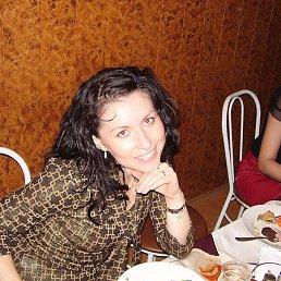 Динара, 41 год, Магнитогорск