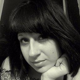 Маришка, 25 лет, Кобрин