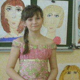 Настасья, 20 лет, Яхрома