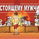 Фото Анатолий, Казань, 55 лет - добавлено 5 октября 2011