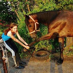 Ксения, 25 лет, Туринская Слобода