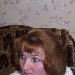 Наташа, 43 года, Грахово