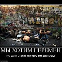 Фото Бандитка-психопатка, Киев, 39 лет - добавлено 25 августа 2010 в альбом «демотиваторы»
