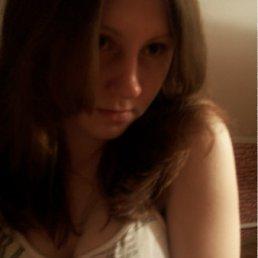Анастасия, 29 лет, Новоалтайск