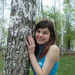 Полина, 31 год, Набережные Челны