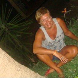 людмила, 53 года, Тюмень