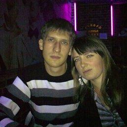Кристина, 29 лет, Бугульма