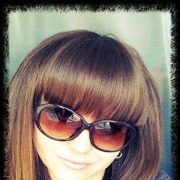 Кристинка, 28 лет, Запрудня