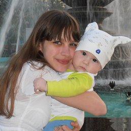Диана Галимова, 28 лет, Альметьевск