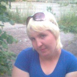марина, 28 лет, Бугульма