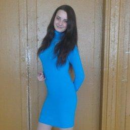 Маргарита, 24 года, Даровской