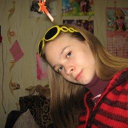 Анна, 23 года, Кыштовка