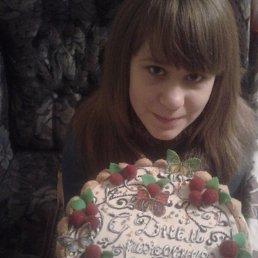 Миличка, 18 лет, Кингисепп