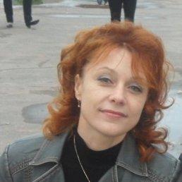Наталья, 49 лет, Парфино