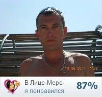 Олег, Давыдово (Давыдовский с/о), 44 года