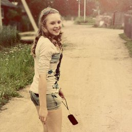 Яна, 20 лет, Сандово