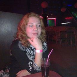 олеся, 35 лет, Бабаево