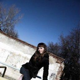 Irina, 23 года, Пласт
