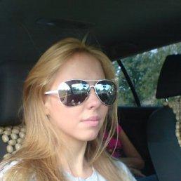 Натали, 25 лет, Красноград
