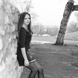 Сашулька, , Елабуга