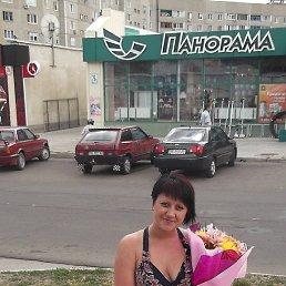 Лидия, 30 лет, Южноукраинск