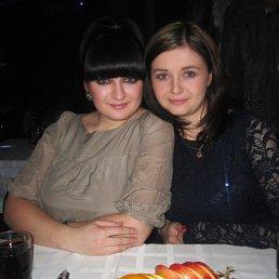 Аленка, 28 лет, Белгород