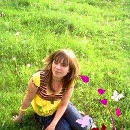 Алина, 27 лет, Васильево