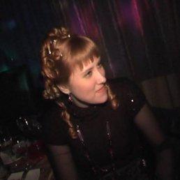 Елизавета, 29 лет, Каменск-Уральский