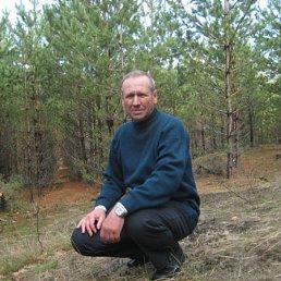 Юрий, Лебедин, 63 года