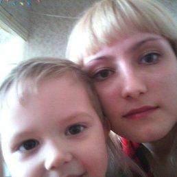Олеся, 30 лет, Дивногорск