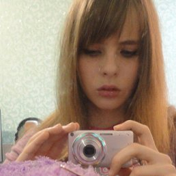 Чертовка, Могилёв, 24 года