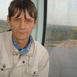 Мишель, 53 года, Верхний Уфалей