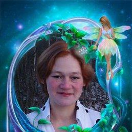 Ира, 35 лет, Белозерск