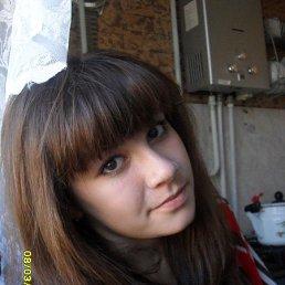 Анастасия, 25 лет, Буинск