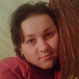 Анастасия, 30 лет, Промышленная