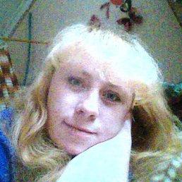 Руслана, Санкт-Петербург, 42 года