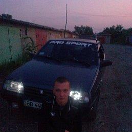 Вячеслав, 30 лет, Стаханов
