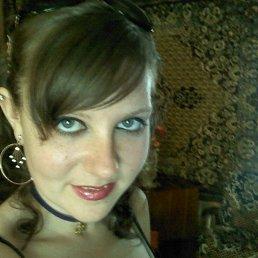 лана, 27 лет, Брянка