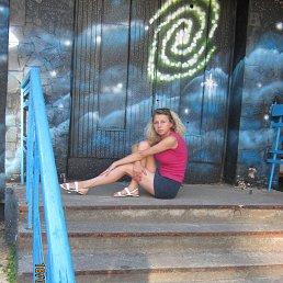 Валентина, 31 год, Вышгород